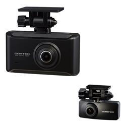 COMTEC(コムテック) ドライブレコーダー ZDR025 [セパレート型 /Full HD(200万画素) /前後カメラ対応] ZDR025