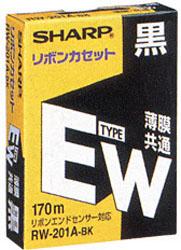SHARP(シャープ) RW201A-BK(書院用インクリボン/黒) RW201ABK