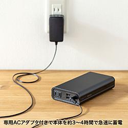 SANWA SUPPLY(サンワサプライ) モバイルバッテリー(AC・USB出力対応) BTL-RDC16 BTLRDC16