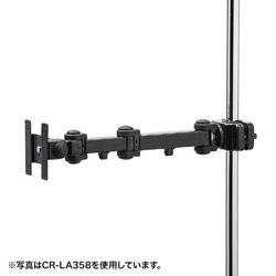 SANWA SUPPLY(サンワサプライ) CR-LA360 高耐荷重支柱取付けモニタアーム CRLA360