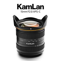 サイトロンジャパン 15mm F2 EF-M (キヤノンEF-Mマウント/単焦点/マニュアルフォーカス) 15MMF2EFM [単焦点レンズ] 15MMF2EFM