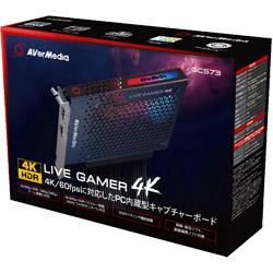AVerMedia Live Gamer 4K GC573 (ゲームキャプチャー) GC573