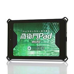 ルクレ KP05-QZ 電子小黒板タブレット 蔵衛門Pad mini [8型 /ストレージ:32GB] KP05QZ