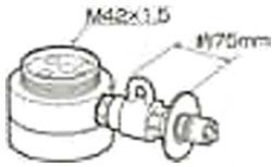 華麗 Panasonic(パナソニック) 食器洗い乾燥機用 分岐水栓 食器洗い乾燥機用 CBSKG6 CB-SKG6 CBSKG6, タイシンムラ:ef0e77a8 --- rishitms.com