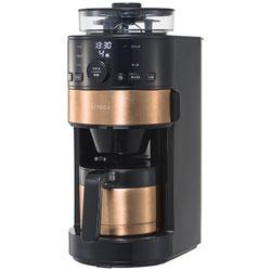 SIROCA コーヒーメーカー SC-C123 ブラック SCC123 ビックカメラグループオリジナル 高級 カッパーブラウン 振込不可 日本限定