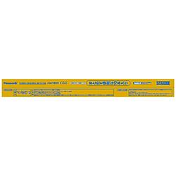 Panasonic(パナソニック) 直管 パルック FLR40形10本 パルックDay色 FLR40SEXDMX36F210K