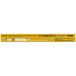 Panasonic(パナソニック) 直管 パルックe-Day 40形10本 ナチュラル色 FLR40SEXNMX36EF210