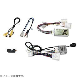 ビートソニック DSX-12 ナビ取替えキット サウンドアダプター アウトランダーPHEV DSX12