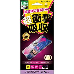 サンクレスト iPhone 11 Pro 人気商品 Max 人気 I33COFHC 6.5インチ オールフィット光沢 振込不可