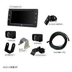 ヤック XC-M1SA 7インチ バック&サイドカメラセット 5m中継ケーブル付 XCM1SA