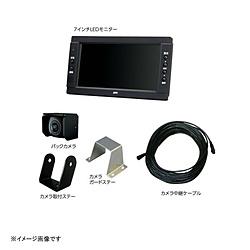 ヤック XC-M2L 7インチ バックカメラセット 15m中継ケーブル付 XCM2L