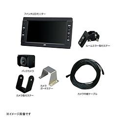 ヤック XC-M2YA 7インチ バックカメラセット 25m中継ケーブル付 XCM2YA