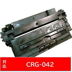 エコリカ 【互換】【キャノン:CRG-042対応】リサイクルトナーカートリッジ ECT-CCAT042 ECTCCAT042
