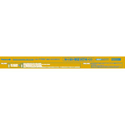 Panasonic(パナソニック) 直管 パルックe-Day 40形 10本 クール色  FLR40SEXDMX36EF210 FLR40SEXDMX36EF210