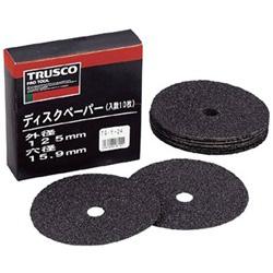 トラスコ中山 ディスクペーパー5型 新品未使用 Φ125X15.9 チープ TG5100 #100 10枚入