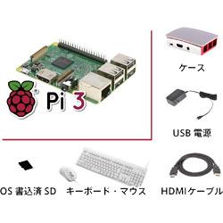 KSY Raspberry Pi 3 B 全品最安値に挑戦 安売り RASST3BFUL0162 フルキット Model