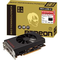 KuroutoShikou(玄人志向) グラフィックボード  RD-RX5500XT-E8GB [8GB /Radeon RXシリーズ] RDRX5500XTE8GB [振込不可]