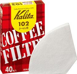カリタ 102濾紙 40枚入 コーヒー濾紙 永遠の定番モデル 酸素漂白 ホワイト 102 開店祝い