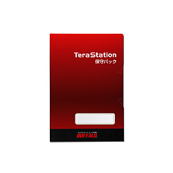 BUFFALO(バッファロー) 〈テラステーション〉オンサイト保守 HDD返却不要パック 保守年数1年 OP-TSON-1Y/DNR OPTSON1YDNR