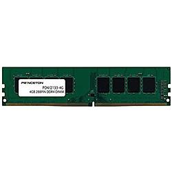 PRINCETON(プリンストン) 増設メモリ デスクトップ用  PDD4/2133-4G [DIMM DDR4 /4GB /1枚] PDD421334G