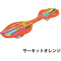 ラングスジャパン リップスティックデラックスミニ サーキットオレンジ [振込不可]