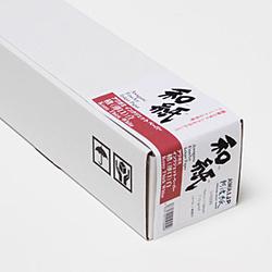 アワガミファクトリー 阿波紙 楮(薄口) 17インチ ロール A.I.J.P.(アワガミインクジェットペーパー) 白 IJ-0317 IJ0317