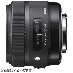 SIGMA(シグマ) カメラレンズ 30mm F1.4 DC HSM【ソニーA(α)マウント(APS-C用)】 301.4DCHSMSO