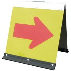 グリーンクロス グリーンクロス 蛍光高輝度二方向矢印板ハーフイエローグリーン面 赤矢印 1106040513 1106040513