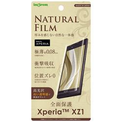 INGREM Xperia XZ1 TPUフィルム光沢 フルカバー INRXZ1FTWZUC 春の新作続々 耐衝撃 WZUC 薄型 格安 IN-RXZ1FT