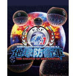 SEGA(セガ) 地球防衛軍4.1 THE SHADOW OF NEW DESPAIR 【PC】 ※オンライン環境必須商品