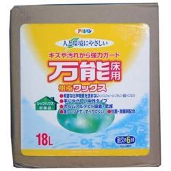 アサヒペン 環境にやさしい万能床用ワックス 発売モデル 買い物 AP9015958 18L
