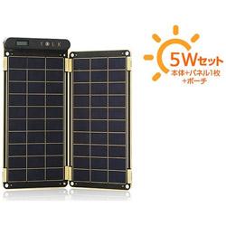 ROA スマートフォン/モバイルバッテリー対応[USB給電] ソーラーパネル充電器 Solar Paper (2ポート・5W) YO8998 YO8998