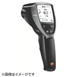 テストー テストー 高性能赤外放射温度計 TESTO835-T1 TESTO835T1