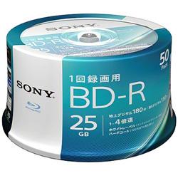 SONY ソニー 50BNR1VJPP4 録画用BD-R ホワイト インクジェットプリンター対応 予約販売品 50枚 25GB 買い取り