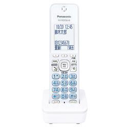 Panasonic(パナソニック) 増設子機 KX-FKD556-W(ホワイト) KXFKD556W