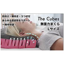 ウェザリージャパン The Cubes ザcmキューブス ビッグサイズ CUBES02