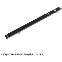 SANWA SUPPLY(サンワサプライ) 19インチサーバーラック用コンセント(15A) TAP-SV1518BN TAPSV1518BN