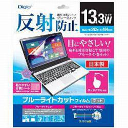 Nakabayashi 日本製 13.3インチワイド用 入手困難 ブルーライトカットフィルム マット SF-FLGBK133W SFFLGBK133W