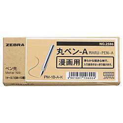ゼブラ ケース入りN 丸ペン A PM-1B-A-K PM1BAK