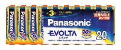 Panasonic パナソニック 日本産 単3形 アルカリ乾電池 LR6EJ20SW 20本パック 品質保証 エボルタ