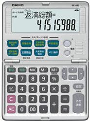 CASIO(カシオ) 金融電卓 BF-480-N BF480N