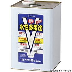 サンデーペイント 水性多用途 白 14L #265961