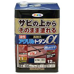 アサヒペン 油性高耐久アクリルトタンα 12KG (なす紺) AP9018294
