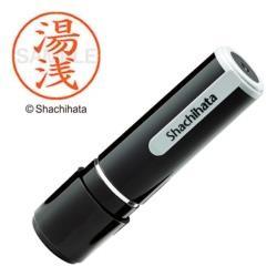 シヤチハタ ネーム9 セールSALE%OFF 既製 XL-91961 日本最大級の品揃え 湯浅 XL91961