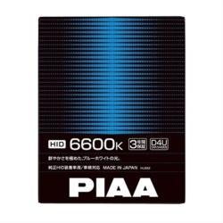 PIAA 純正交換HIDバルブ 【6600K】 D4U (D4R/D4S共用)  12V 2個入 HL662 HL662