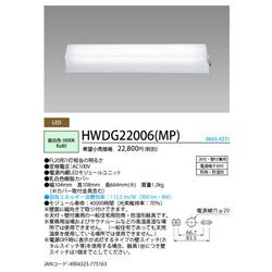 NEC(エヌイーシー) HWDG22006(MP) HWDG22006MP