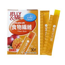 北辰フーズ JELLY ME ●日本正規品● ジェリーアンドミー 食物繊維 マンゴー味 新生活 30本