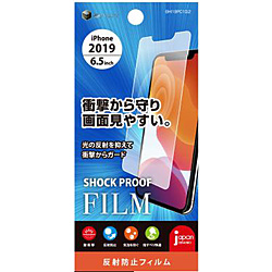 ティレイズ 特売 iPhone 11 Pro Max BHI19PC102 特価 6.5インチ PETフィルム衝撃吸収AG