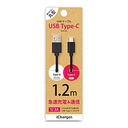 PGA USB Type-C Type-A コネクタ USBケーブル 誕生日/お祝い 店内全品対象 1.2m iCharger PGCUC12M11 PG-CUC12M11 ブラック