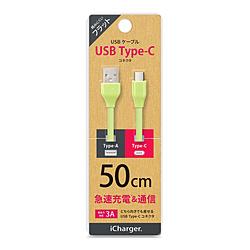 PGA USB 実物 Type-C Type-A コネクタ USBフラットケーブル お得なキャンペーンを実施中 PGCUC05M20 グリーン PG-CUC05M20 50cm iCharger